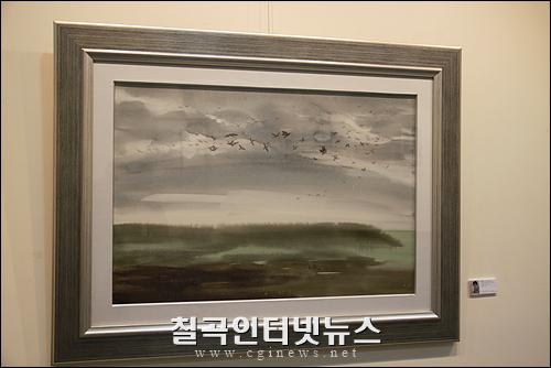 거창군, 2017년공무원정보지식인대회 개최