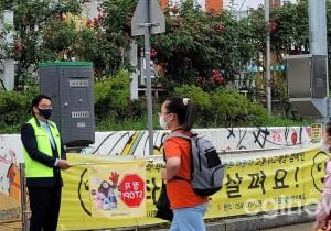 [포토] 등굣길 교통봉사 나선 국회의원