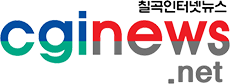 칠곡인터넷뉴스 로고